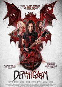 Постер к фильму Смертельный оргазм
