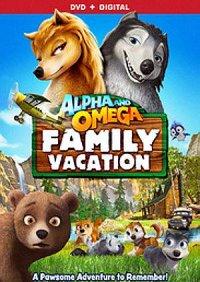 Смотрите онлайн Альфа и Омега 5: Семейный отдых