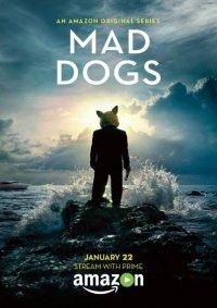 Постер к фильму Бешеные псы