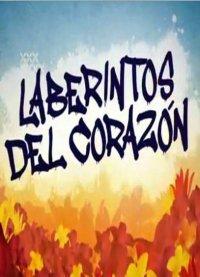 Постер к фильму Siro labirintos