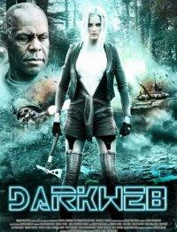 Постер к фильму Темная паутина