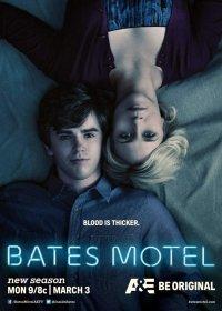Постер к фильму Мотель Бейтсов