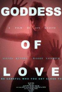Смотрите онлайн Богиня любви