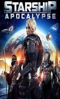 Смотрите онлайн Звездный крейсер: Апокалипсис
