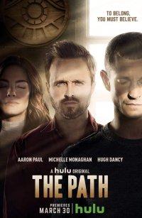 Постер к фильму Путь