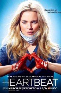 Постер к фильму Разбивающая сердца