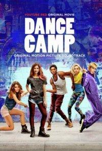 Постер к фильму Танцевальный лагерь