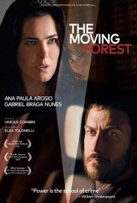 Постер к фильму Движущийся лес