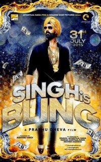 Постер к фильму Король Сингх2