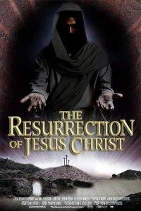 Постер к фильму Воскресение Христа