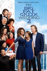 Постер к фильму Моя большая греческая свадьба 2
