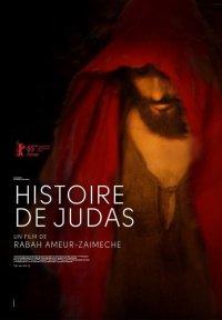 Постер к фильму История Иуды