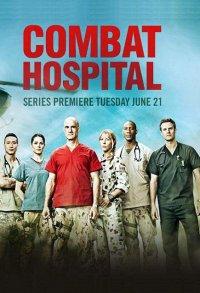 Постер к фильму Сериал Военный госпиталь