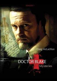 Постер к фильму Доктор Блейк