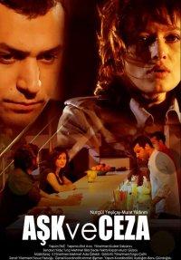 Постер к фильму Любовь и наказания