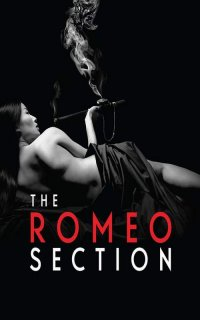 Постер к фильму Отдел Ромео