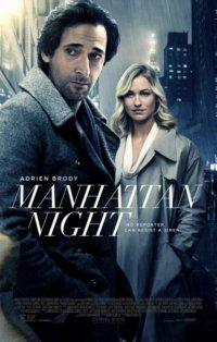 Смотрите онлайн Манхэттенская ночь