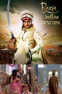 Смотрите онлайн Султан Разия (на русском языке)