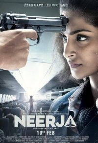 Постер к фильму Нирджа