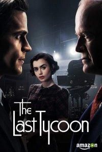 Постер к фильму Последний магнат