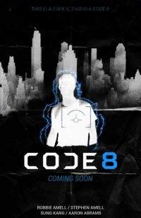 Смотрите онлайн Код 8
