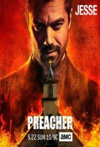 Постер к фильму Проповедник