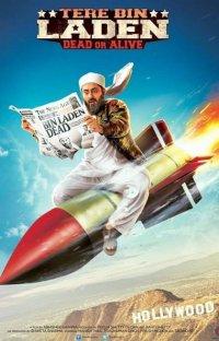 Постер к фильму Без Ладена 2