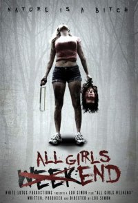 Постер к фильму Уик-энд всех девушек