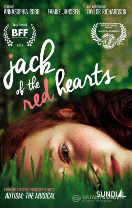 Смотрите онлайн Джек из Красных сердец