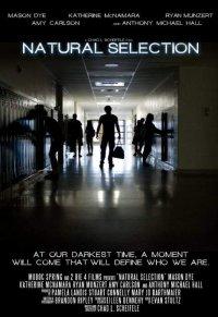 Постер к фильму Естественный отбор