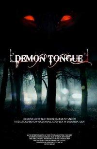 Смотрите онлайн Язык демона