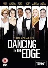 Постер к фильму Танцы на грани