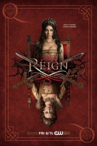 Постер к фильму Царство