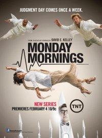 Смотрите онлайн Утро понедельника