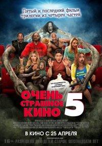 Постер к фильму Очень страшное кино5