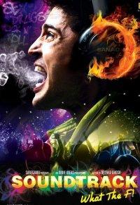 Постер к фильму Саундтрек