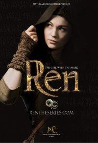 Постер к фильму Рэн: Девушка с клеймом