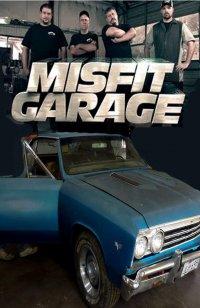 Постер к фильму Мятежный гараж