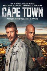 Смотрите онлайн Кейптаун
