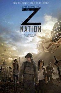 Смотрите онлайн НацияZ