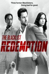 Постер к фильму Черный список: Искупление