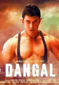 Постер к фильму Дангал
