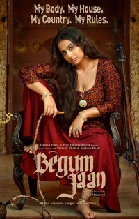 Постер к фильму Бегум Джан