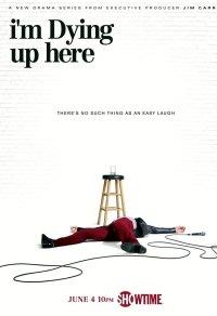 Постер к фильму Умираю со смеху