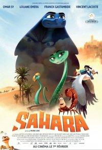 Смотрите онлайн Сахара