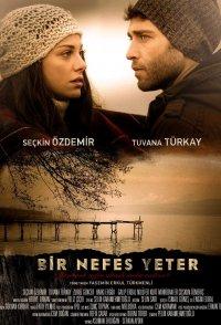 Постер к фильму Хватит одного дыхания (на русском языке)