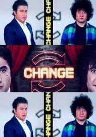 Постер к фильму Change