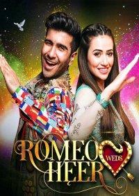 Смотрите онлайн Ромео жениться на Хир (на русском языке)